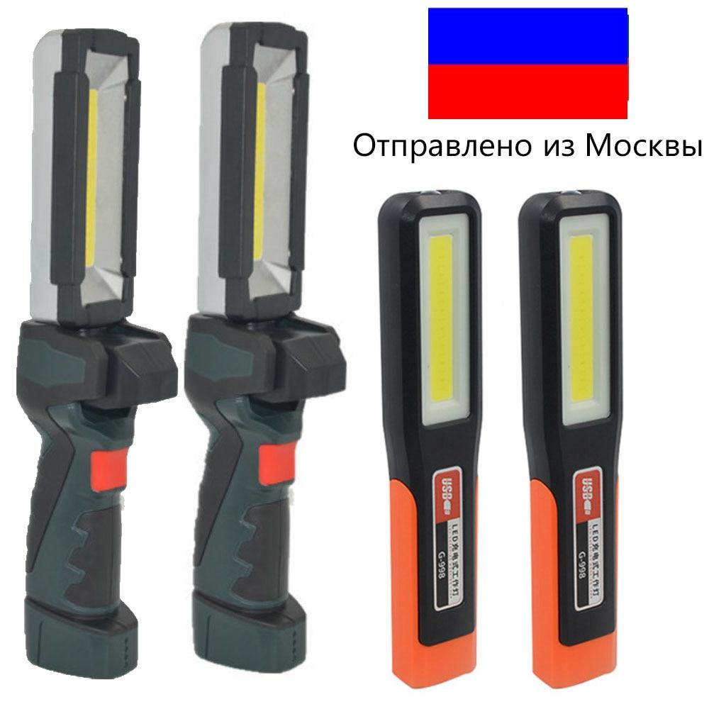 Linterna LED COB portátil de emergencia para Camping 18650, luz de trabajo recargable por USB, lámpara de inspección con imán, luz estroboscópica de advertencia roja