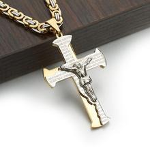 Vintage Cross Pendant Necklace Stainless Steel Byzantine Chain New Design Jesus Cross Pendant Choker Men Women Necklace