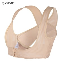 Big Discount Women Adjustable Shoulder Back Posture Corrector Chest Brace Support Belt Vest Body Sha