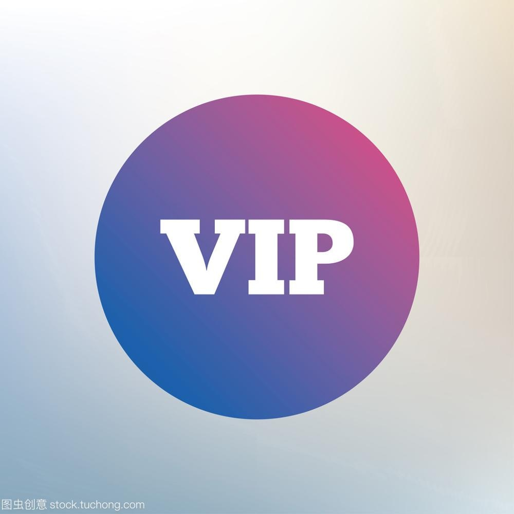 VIP exklusive link