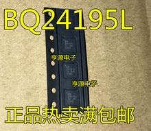 100% neue & original BQ24195L BQ24195LRGER 24195L VQFN24