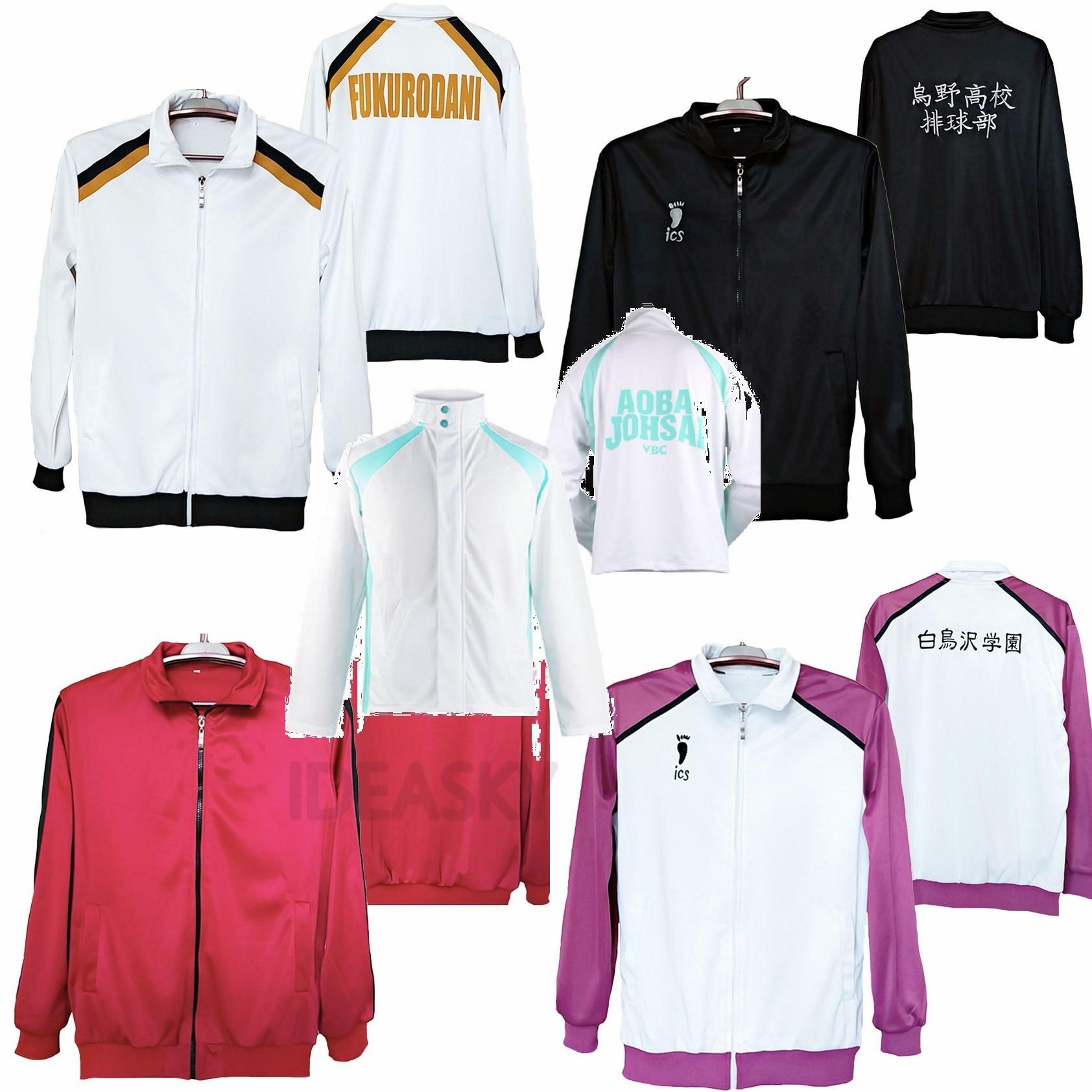 Куртка для косплея Haikyuu, спортивная одежда аниме-волейбол, костюм школьной формы Karasuno Nekoma Aoba Johsai Fukurodani Inarizaki