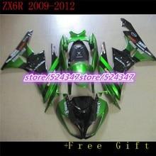 Kit de carénage dinjection pour KAWASAKI Ninja ZX6R 636 09 10 11 12 ZX 6R 2009 2010 vert noir carénages carrosserie