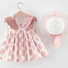 M.Dian Xi 아기 소녀 드레스 2019 여름 모자 2 조각 세트 어린이 옷 아기 민소매 생일 파티 공주 프린트 드레스