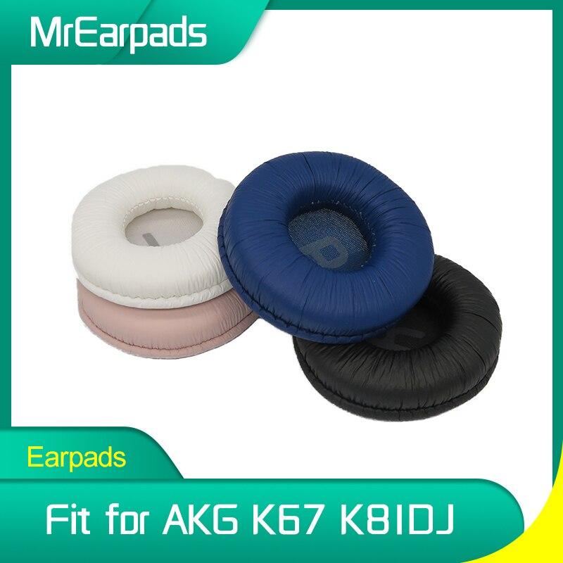 Almohadillas para auriculares AKG K67 K81DJ, repuesto de almohadillas para auriculares