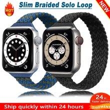 สายคล้องคอสำหรับ Apple นาฬิกา44มม.40มม.42มม.38มม.เข็มขัดถัก Solo Loop สร้อยข้อมือ iwatch Series 6 5 4 3 Se 7 45มม.41มม.
