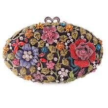 XIYUAN الملونة المرأة زهرة مساء حقائب الزفاف حفل الزفاف مطرز مخلب محفظة كريستال براثن حقيبة يد Bolso Fiesta Mujer