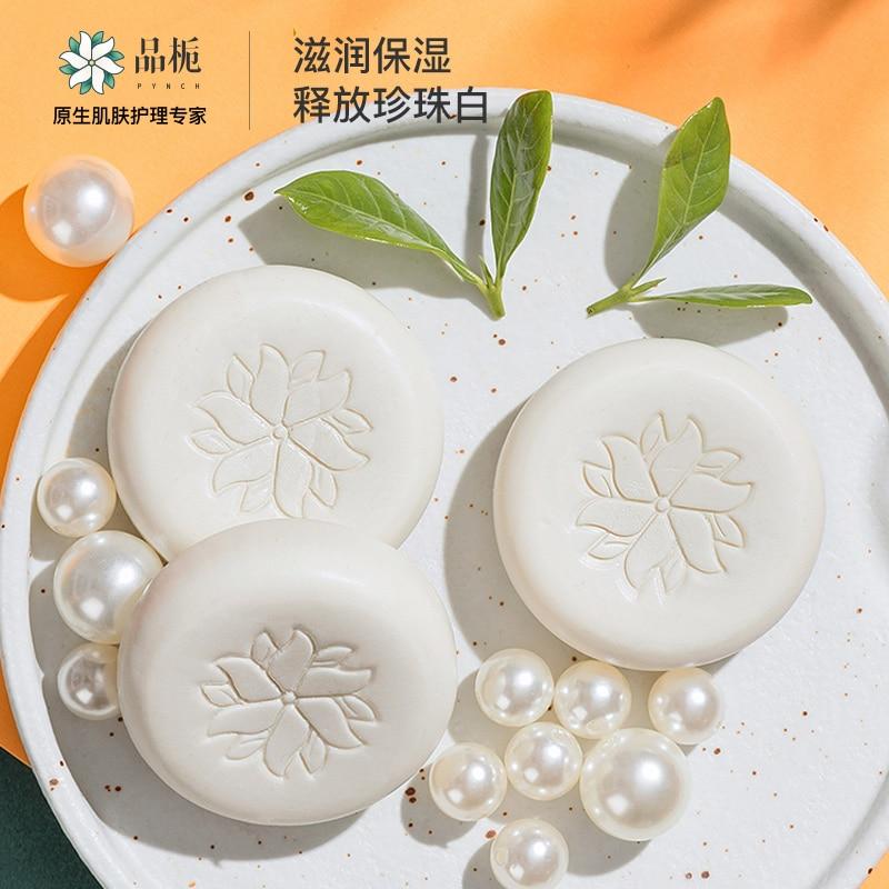 Gardenia Flower Condensed Cleansing Soap Moisturize Natural whitening refreshing and softening Make skin supple elastic