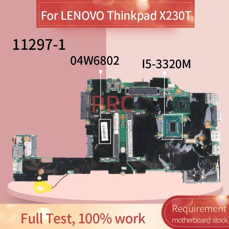 04W6802 04Y2036 04W6716 04X3740 For LENOVO Thinkpad X230T X230 Tablet I5-3320M Laptop motherboard 11297-1 Notebook Mainboard