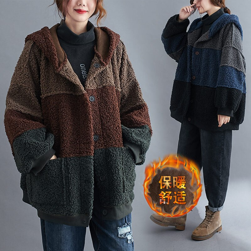 Chaqueta Reversible con capucha de lana de cordero a juego para Mujer,...