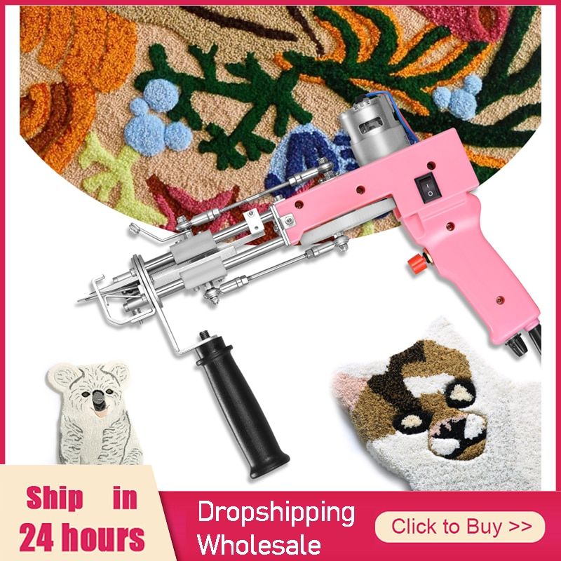 2 In 1 PinkTufting Gun Cut Pile Loop Pile Electric Carpet Rug Carpet Weaving Knitting Machine Gift DIY Knittin Crochet Supplies