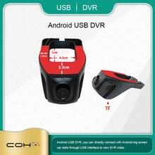 Car DVR Registrator Dash Camera Digital Video Recorder Camcorder 1080P Night Vision Hidden Type