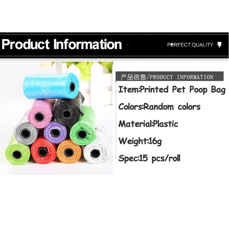 Чанта за домашни любимци за кучета, - Продукти за домашни любимци - Снимка 2