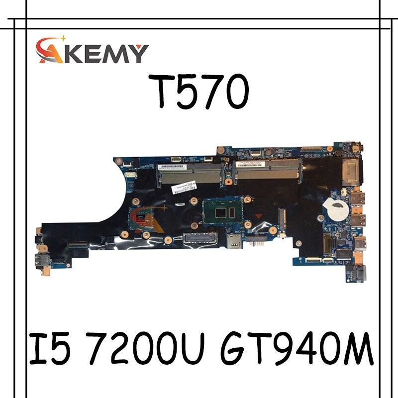 Akemy 448.0AB06.0011 اللوحة لينوفو ثينك باد T570 P51S دفتر اللوحة CPU I5 7200U GT940M DDR4 100% اختبار العمل