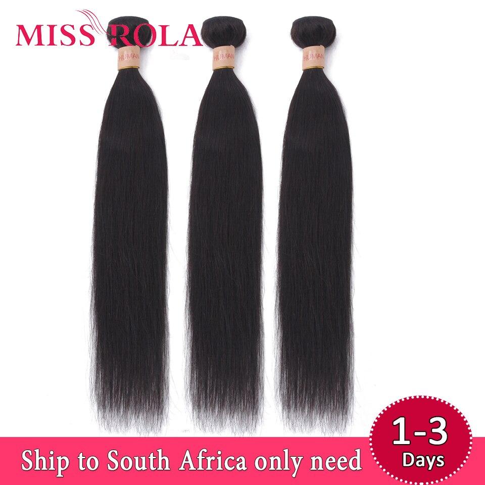 Fräulein Rola Brasilianische Menschliche Haarwebart Bundles 8-30 Inch Natürliche Farbe 1/2/3 Gerade Haar Verlängerung 100% Menschliches Haar nicht-Remy