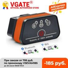 Vgate iCar2 ELM327 obd2 Bluetooth elm 327 V2.1 obd 2 wifi icar 2 Automotive diagnostic scanner for a