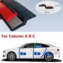 В форме Z автомобильный резиновый уплотнитель двери полоски Шум изоляция Epdm уплотнитель Тип Z уплотнительная лента для автомобильные внутренние аксессуары