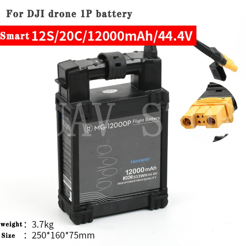 Original DJI MG-12000P 정품 배터리(MG-1P) DJI UAV flight battery 20C mg-1 mg-1p