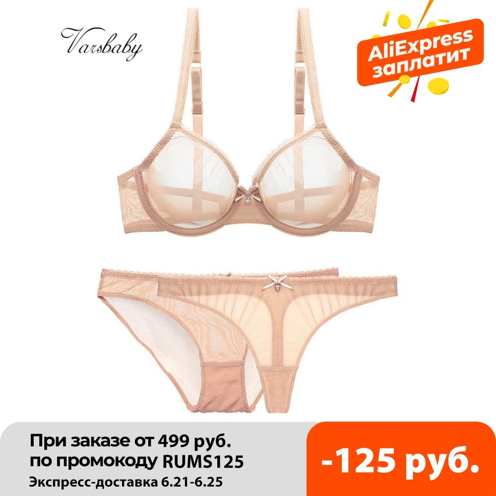 Varsbaby ultra-thin cup mesh lace underwear transparent unlined 1 bra+2 panties bra set for ladies