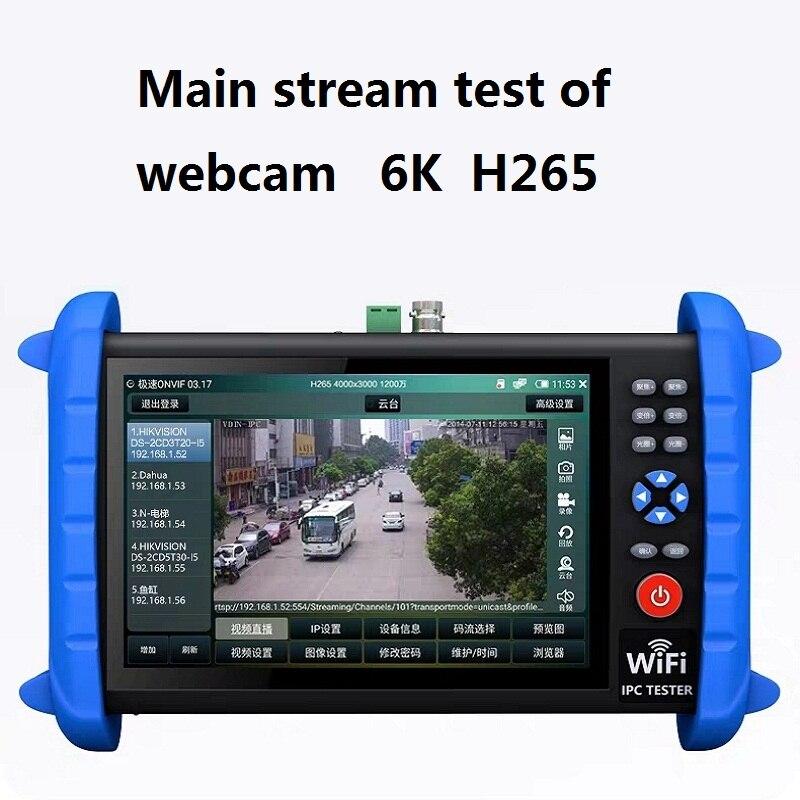 IPCX-SATC 7 inch HD Professional CCTV tester monitor IP TVI CVI AHD analog camera tester Wifi PTZ ONVIF support 12V2A POE output enlarge