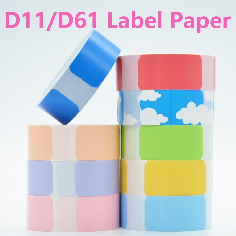 d11-etichetta-per-stampa-supermercato-impermeabile-anti-olio-resistente-agli-strappi-etichetta-prezzo-carta-per-adesivi-d61-resistente-ai-graffi-di-colore-puro