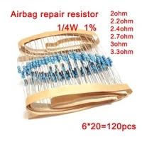14w 1 metal film resistance car airbag repair resistor 2ohm 2 2ohm 2 4ohm 2 7ohm 3ohm 3 3ohm 6 types of electronics kit
