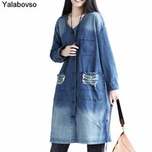 Vintage Windbreaker With Pocket And Printing Women's Trench Coat Female 2021 Newest Straight Retro K
