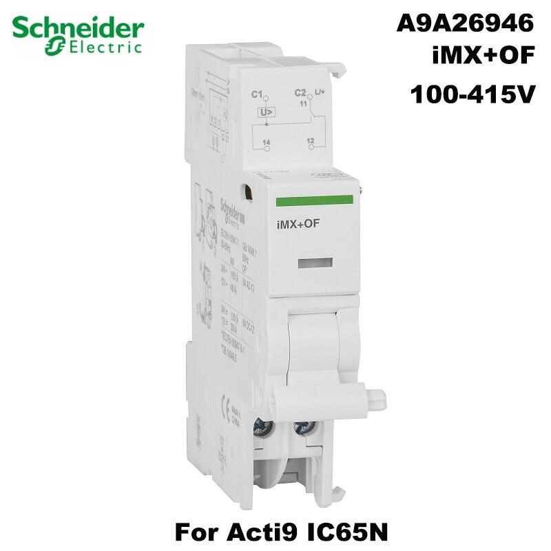 Schneider Electric iMX + de liberación de derivación de 100-415V para interruptor de circuito Acti9 IC65 A9A26946 accesorios auxiliares originales de exportación