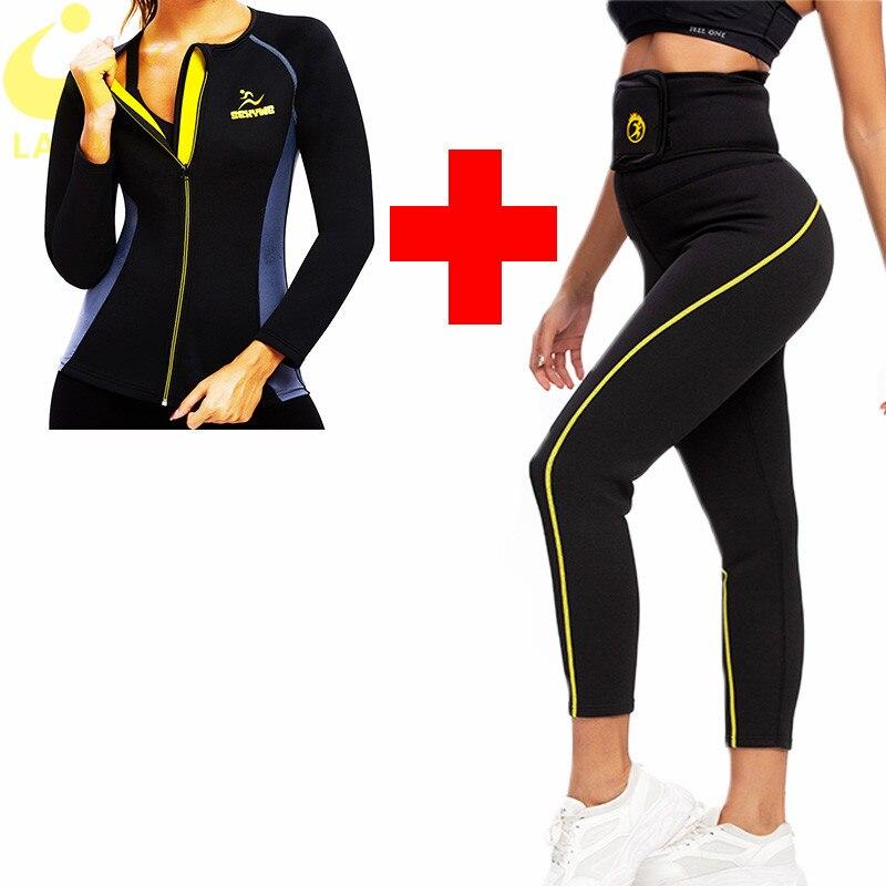 LAZAWG النساء الساخن ساونا السراويل عرق طماق للنساء فقدان الوزن التخسيس قمصان ثقيلة الساخن ساونا بذلة رياضية مجموعات المشكل عرق