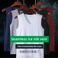 summer ice silk seamless mens vest thin section breathable wide shoulder v neck sleeveless bottoming shirt thin section