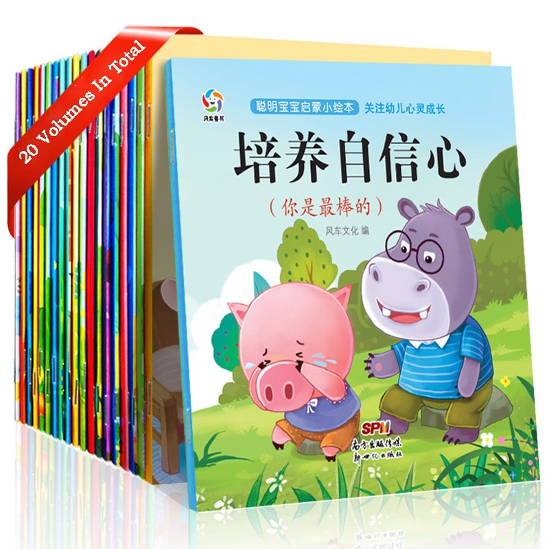 20 Pcs/Set Chinese Books For Kids Learn  Children's Educational Enlightenment Pictures Book Baby Bedtime Manga Stories Comics
