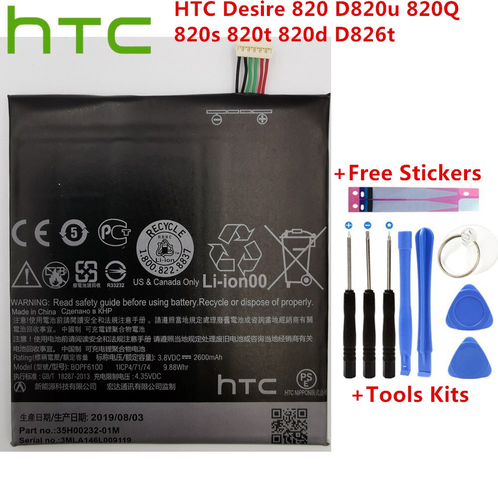 Аккумулятор 2600 мАч B0PF6100 для HTC Desire 820 820G dual sim D820U D820F D820P D820Q D820T D820S D820W D826T 826 Вт + Инструменты для ремонта
