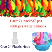 888Pcs Water Bombs Balloons Quick Fill Magic Balloon Outdoor Toys For Kids Water Toy Games Summer Be