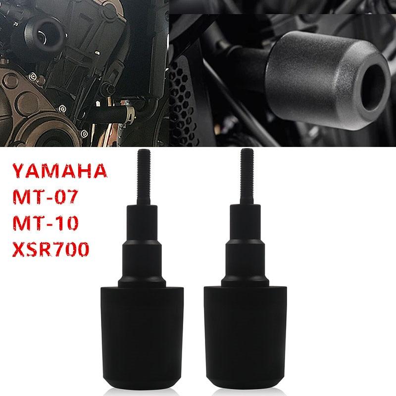 محرك ياماها MT 07 10 MT07 XSR700 MT10 XSR 700 إطار حماية من السقوط بتحكم رقمي بالكمبيوتر إطار منزلق هدية حماية مضادة للصدمات