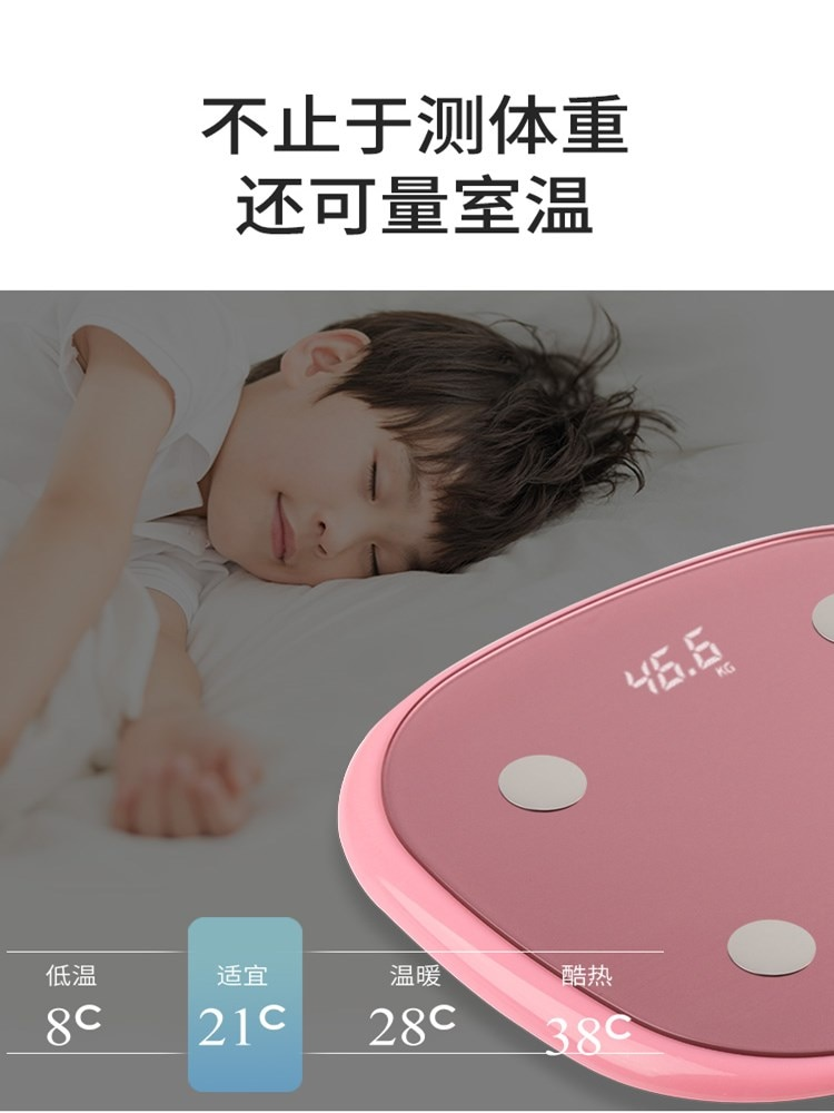 Smart Bathroom Scale Precision Electronic Health Weight Scale Body Fat Small Cute Pese Personne Household Products DI50TZC enlarge
