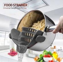 EZ4U passoire à souche brevetée pince sur passoire en Silicone sadapte à tous les Pots et bols Gadgets de cuisine passoire à entonnoir en Silicone