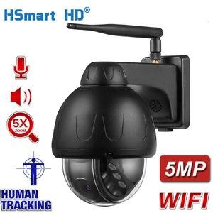Outdoor 5MP WIFI Human Auto Tracking 5x Zoom Wireless PTZ Metal Camera ONVIF IR 40M Two Way Audio P2P APP CamHi