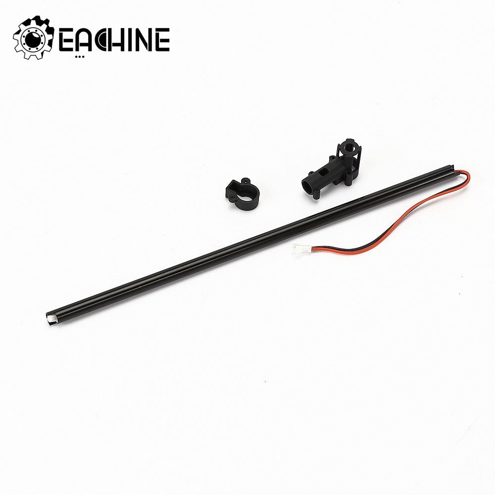 Eachine E130 RC Helicopter Spare Parts Tail Boom Rod