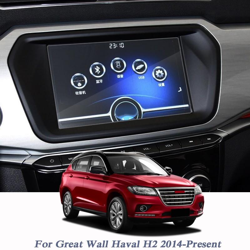 Para Great Wall Haval H2 2014-presente para pantalla de navegación GPS protector de vidrio película GPS película protectora de pantalla accesorios internos