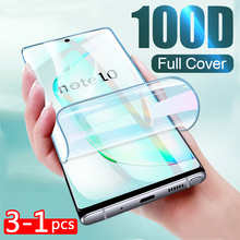 1-3 Pcs 100D Hydrogel Film For Samsung Galaxy Note 10 8 9 Pro A10 A50 S8 S9 S10 PLus S10E Full Screen Cover Protector Not Glass