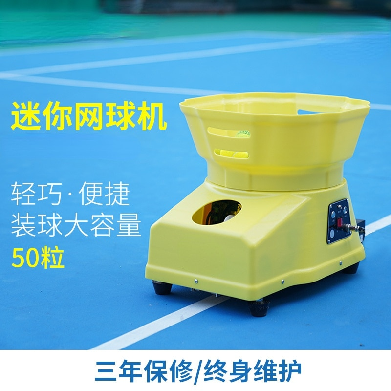 Outdoor Sports Training Dedicated Smart Mini Tennis Ball Machine Trainer Portable Ball Device Sparring Device Trainer