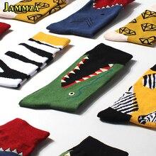 Neue Mode Neuheit Harajuku Männer Baumwolle Lange Socken Lustige Bier Tier Musical Hinweis Schädel Gedruckt Cartoon Glücklich Kunst Socken Vintage