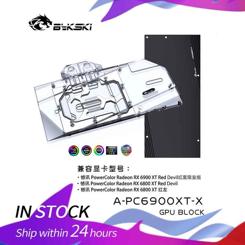 Bykski RX 6900XT وحدة معالجة الرسومات برودة بطاقة الرسومات كتلة المياه ل Powercolor RX 6900XT 6800XT الأحمر الشيطان الكمبيوتر A-PC6900XT-X تبريد المياه