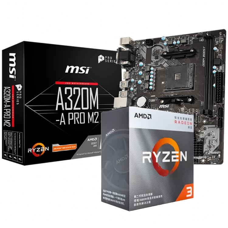 MSI PRO A320M-A M2 AM4 AMD A320 مايكرو ATX الألعاب اللوحة مع 3 3200G معالجات سطح المكتب كومبو