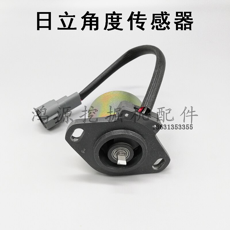 engine 4bd1t full gasket kit for hitachi ex120 2 ex120 3 excavator free shipping for Hitachi EX120 200-2-3 angle sensor original 444902 excavator sensor excavator parts