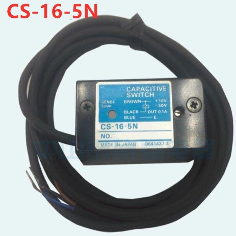 لجهاز استشعار خاص آلة طباعة CS-16-5N