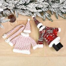 Decoración de botella de vino de Navidad, conjunto de ropa de tapa de botella de Santa Claus, conjunto de cubierta, decoraciones de mesa de fiesta de Navidad, Festival