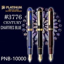 Pluma estilográfica Japón platino lujo 3776 Century 14K punta dorada con conversor de tinta PNB-10000