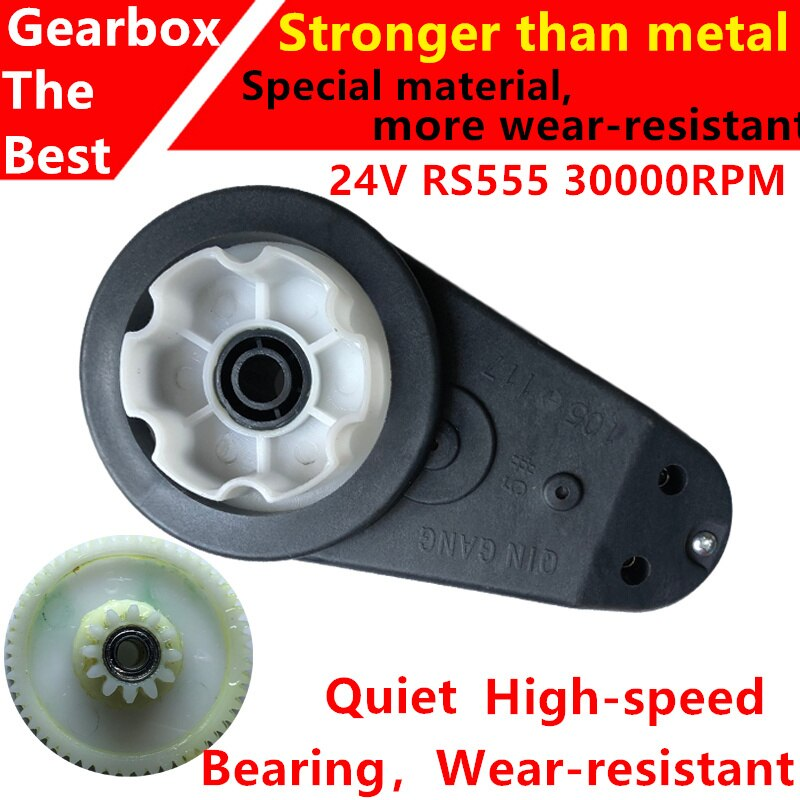 12v 570 40000rpm children electric car gearbox with high torque 12v dc motor high power electric motor with gear box high speed 24V RS555 High speed Children's Electric Car Gearbox with Motor,Power Wheel Kid's Ride On Car High Torque Reducer Gearbox Motor