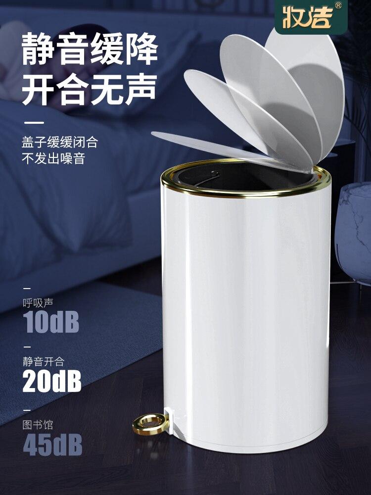 Nordic Luxury Trash Can Bedroom Storage Bathroom Trash Bin For Recycling Bins Poubelle De Cuisine Bathroom Accessories BC50TB enlarge